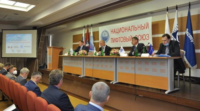 X Всероссийский съезд работников лифтового комплекса